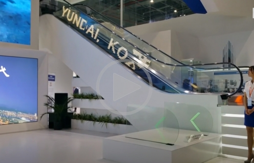 Hyundai Exhibition