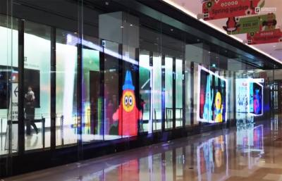 Lotte World Tower  G-Wall media art